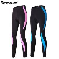 EST BIKING MTB Cycling Jersey Trousers