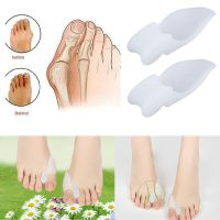 Silicone Gel Foot Pad Stretch Corrector