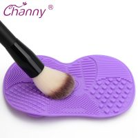 Silicone Brush Cleaner Mat Washing Tools for Cosmetic