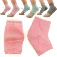 Soft Silicone Moisturizing Gel Heel Socks