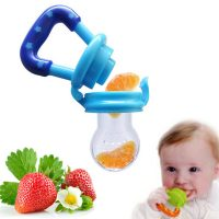 Baby Pacifier Soother Nibbler For Fruit