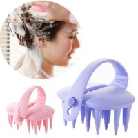 Silicone Head Body Massager Shampoo