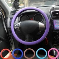 jingyuqin Universal Car Steering Wheel Covers