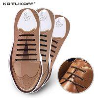 No To Tie Shoelaces