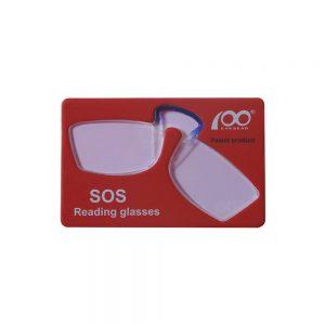 [$5 Deals] Patent Nose Clip Glasses Thin