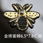 Golden Bee