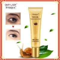 Skin Care Eye cream